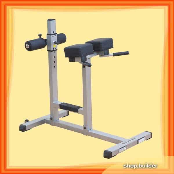High Quality BodySolid Adjustable Hyperextension Bench
